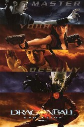 cover Dragonball Evolution