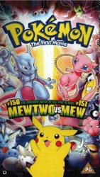 cover Pokémon 1 The First Movie