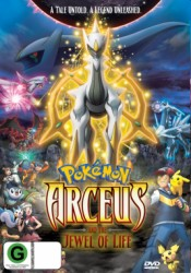 cover Pokémon 12 Arceus and the Jewel of Life